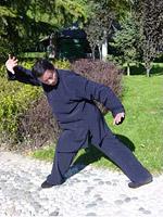 Мастер Яо Чэнгуан